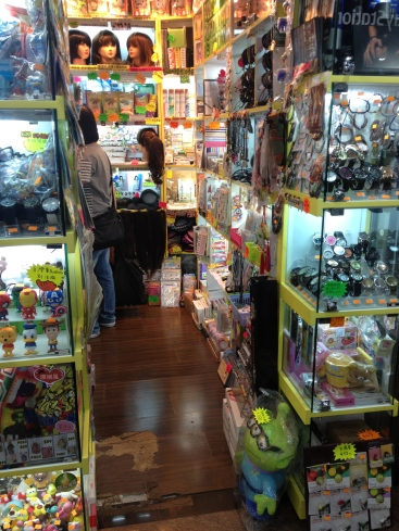 "Store 228, ""UCUBE"". Best place for stickers and other goodies."